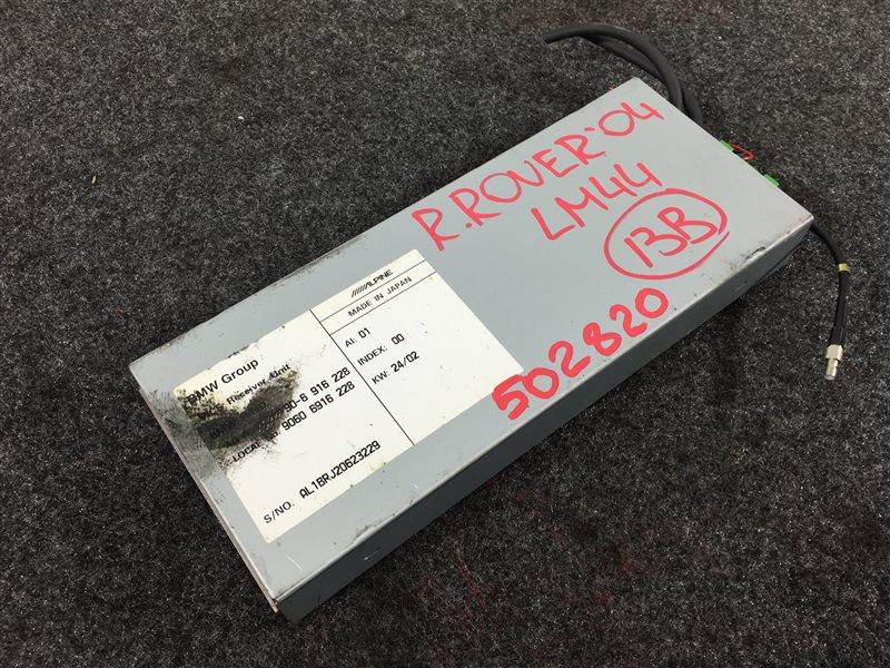 Блок электронный Land Rover Range Rover L322 448S 2004 502820 (б/у)