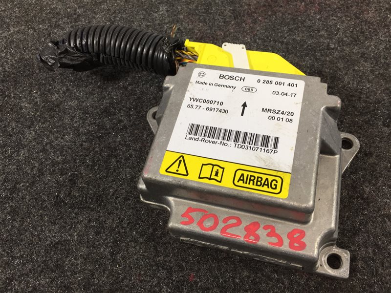 Блок управления airbag Land Rover Range Rover L322 448S 2004 502838 (б/у)
