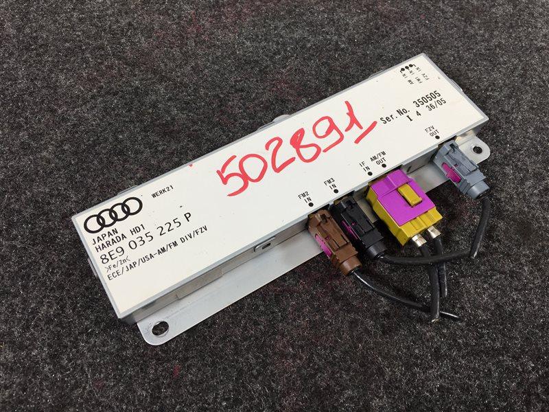 Блок электронный Audi A6 4F2 BDX 2008 502891 (б/у)