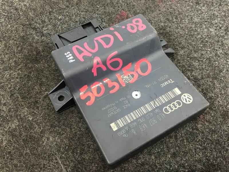 Блок управления Audi A6 4F2 BDX 2008 503150 (б/у)