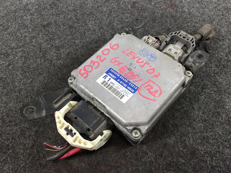 Блок управления рулевой рейкой Lexus Is250 GSE25 4GR 2007 503206 (б/у)