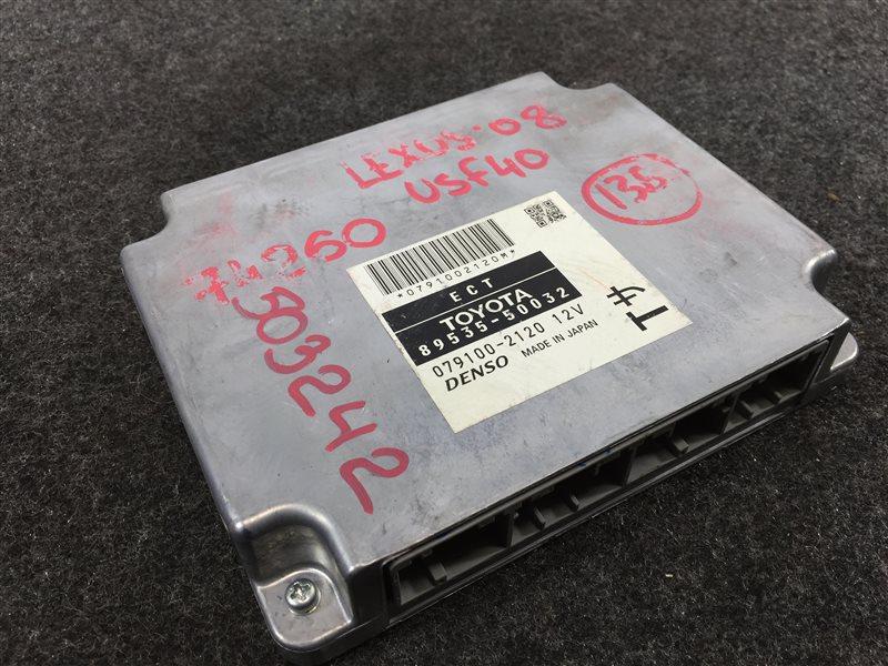 Блок управления акпп Lexus Ls460 USF40 1UR 2008 503242 (б/у)