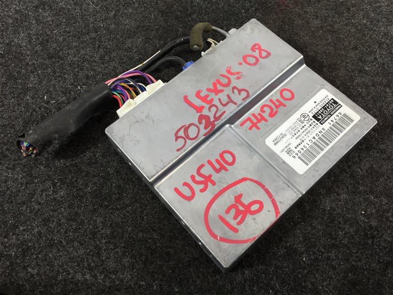 Блок электронный Lexus Ls460 USF40 1UR 2008 503243 Transceiver, telematics. (б/у)