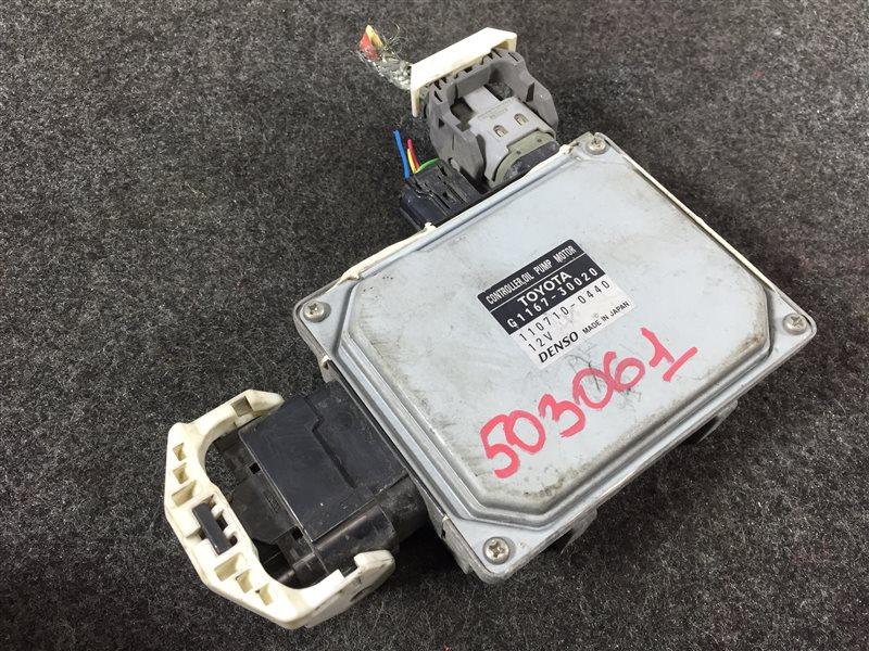 Блок управления Lexus Gs450H GWS191 2GRFSE 2007 503061 Блок управления масляным насосом. (б/у)