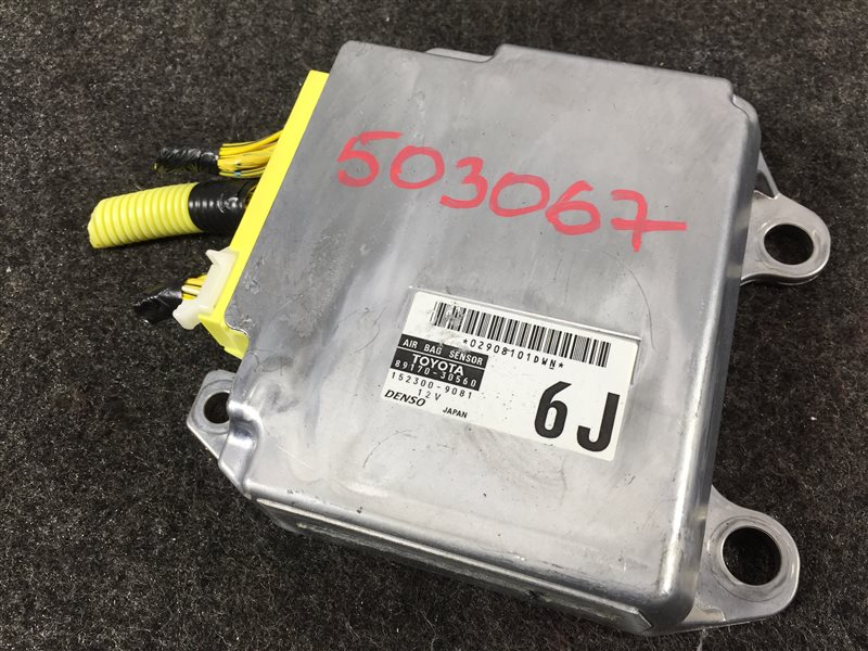 Блок управления airbag Lexus Gs450H GWS191 2GRFSE 2007 503067 (б/у)