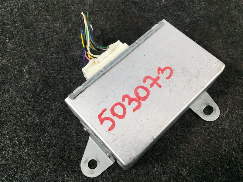 Блок управления Lexus Gs450H GWS191 2GRFSE 2007 503073 Computer assy, distance control. (б/у)