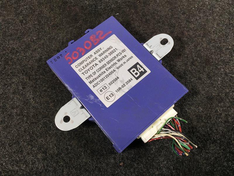 Блок электронный Lexus Gs450H GWS191 2GRFSE 2007 503082 Computer assy, clearance warning. (б/у)