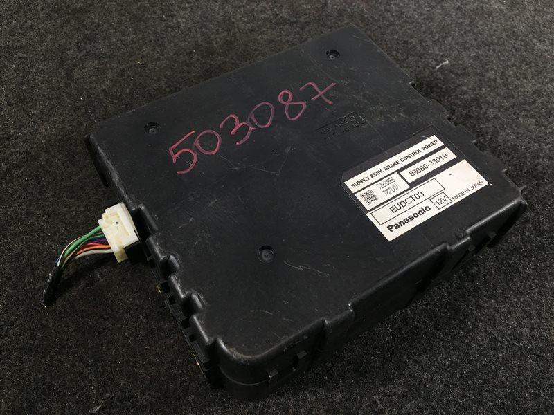 Блок управления Lexus Gs450H GWS191 2GRFSE 2007 503087 Блок управления тормозной системой. (б/у)
