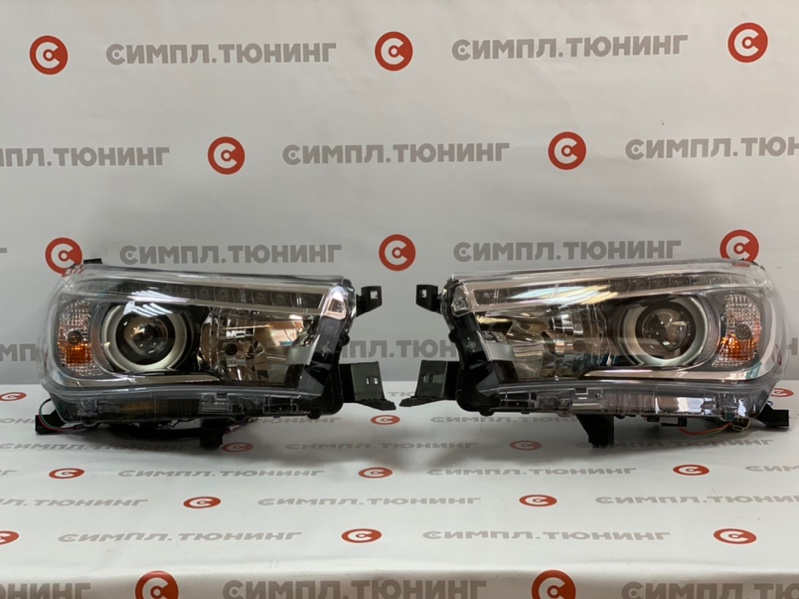 Фара Toyota Hilux Pick Up GUN125 1GD 2015 передняя Комплект передней оптики. Диодные (LED). Аналог.