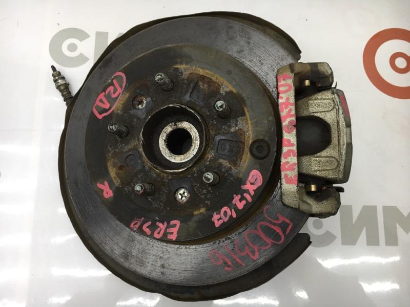 Суппорт тормозной Mazda Cx-7 ER3P L3 2007 задний правый 500316 (б/у)