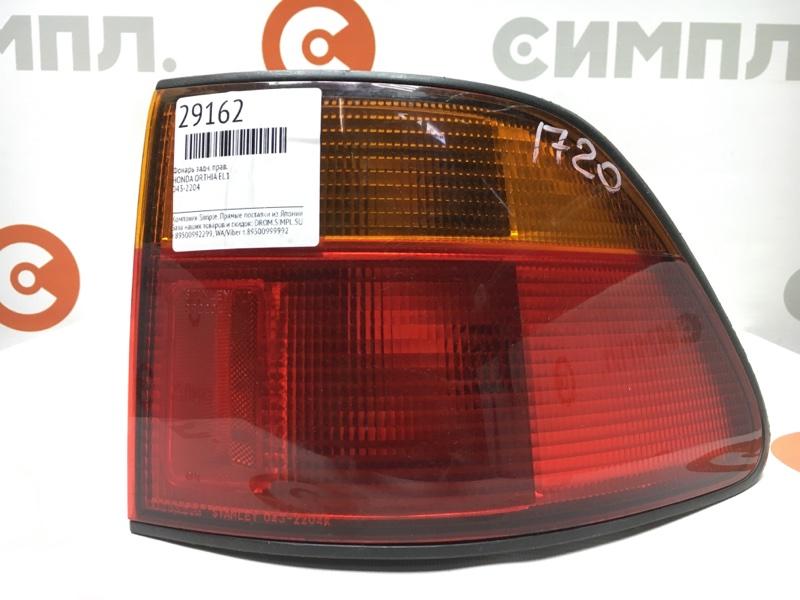 Задний фонарь Honda Orthia EL1 задний правый 043-2204 (б/у)