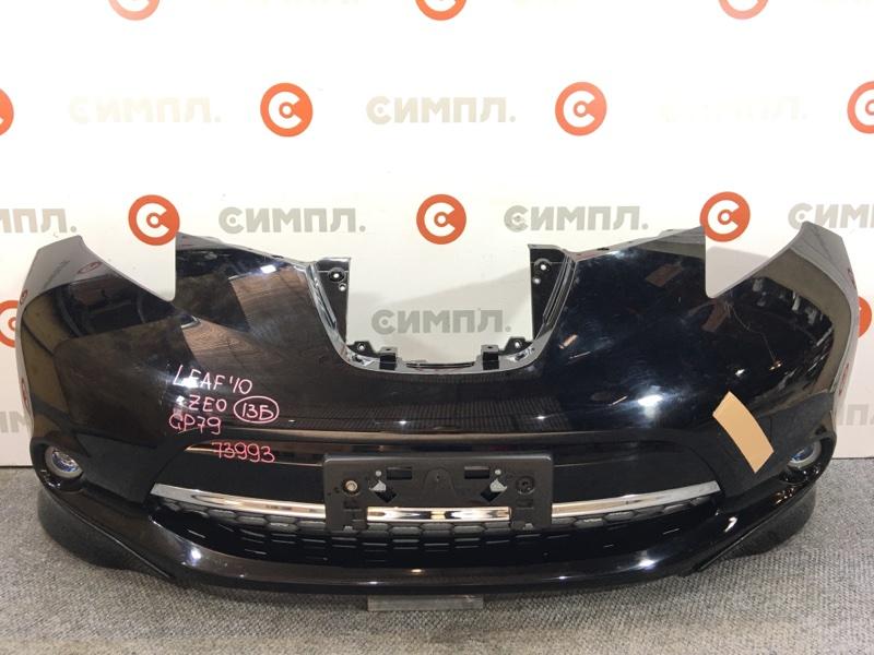 Бампер Nissan Leaf AZE0 2010 передний 73993 (+14.05.20) Цвет - GP79. Туманки. Обвес. (б/у)