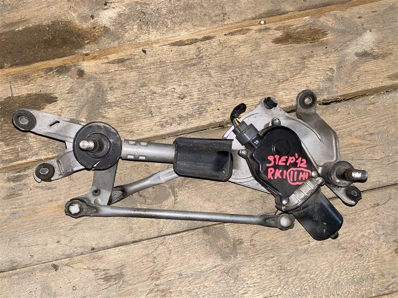 Трапеция дворников Honda Stepwgn RK1 R20A 2012 (б/у)