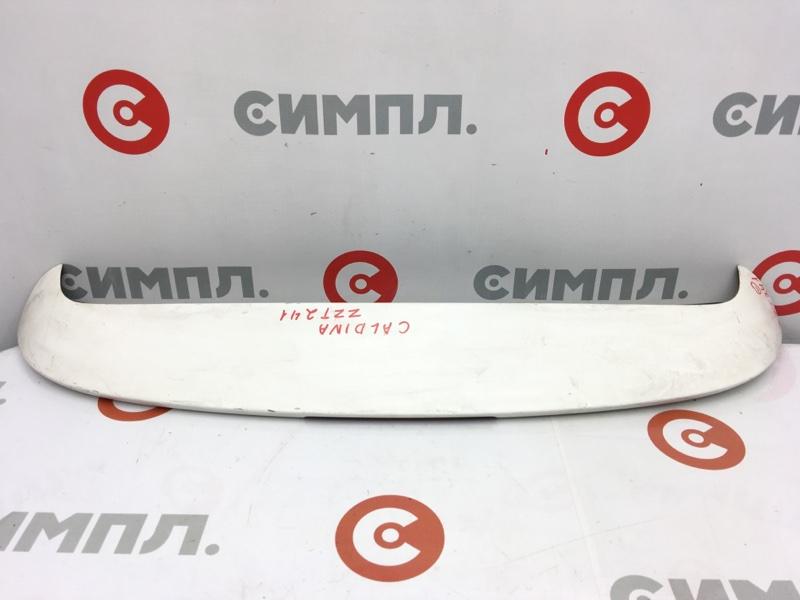Спойлер Toyota Caldina ZZT241 1ZZ 2003 76085-21080 (б/у)
