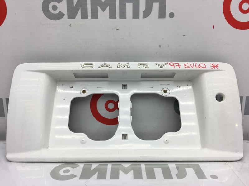 Рамка для крепления номера Toyota Camry SV40 3S 1994 задняя На крышку багажника. (б/у)