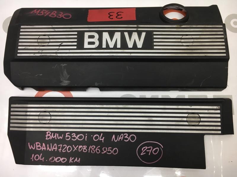 Крышка двигателя Bmw 5-Series E60 M54B30 2004 Продается комплектом как на фото. (б/у)