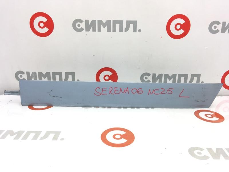 Накладка на крыло Nissan Serena NC25 MR20DE 2006 задняя левая Крышка полозьев сдвижной двери. (б/у)