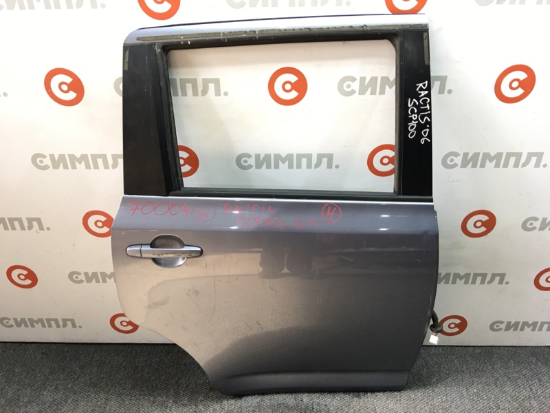 Дверь боковая Toyota Ractis NCP100 2006 задняя правая 70004 (+20.05.20) Снято стекло. 9В.[T] Цена (б/у)