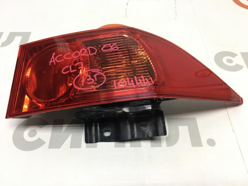 Задний фонарь Honda Accord CL7 K20A 2006 задний правый 104441 Есть дефект (см. фото). (б/у)