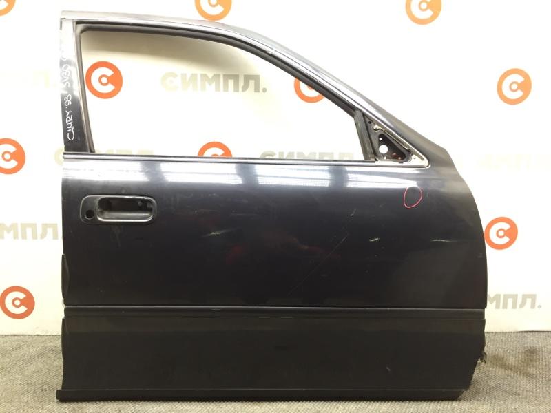 Дверь боковая Toyota Camry SV30 1993 передняя правая 100276 (+21.05.20) Голая (снят замок, личинка, (б/у)