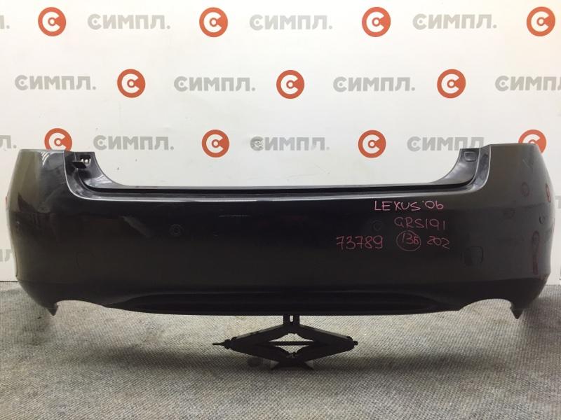 Бампер Lexus Gs350 GRS191 2006 задний 73789 (+14.05.20) Сонары. Цвет - 202. 13А (б/у)