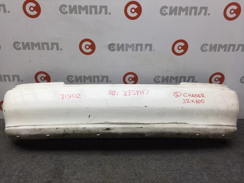 Бампер Toyota Chaser GX100 задний 71902 (+26.05.20) (б/у)