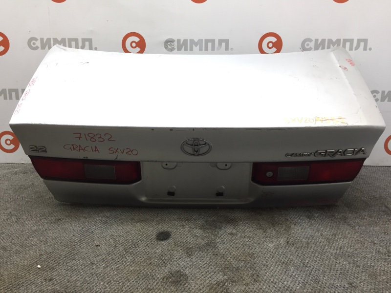 Крышка багажника Toyota Camry Gracia MCV21 71832 (+21.05.20) Небольшая вмятина (см. фото). (б/у)