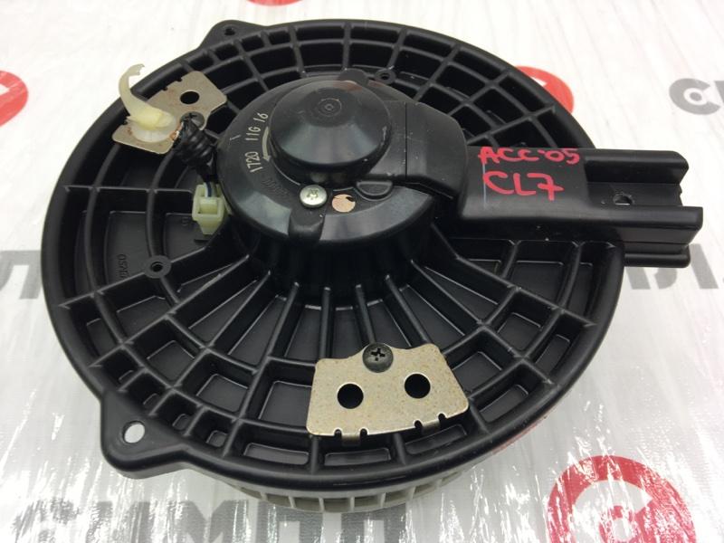 Мотор печки Honda Accord CL7 K20A 2003 (б/у)
