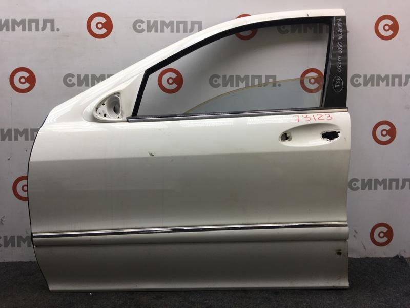 Дверь боковая Mercedes-Benz S-Class W220 передняя левая 73123 (+29.04.20) Белая. Двойное стекло. Снят (б/у)