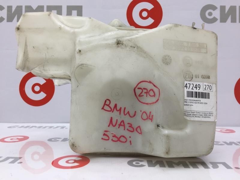 Бачок стеклоомывателя Bmw 5-Series E60 M54B30 2004 Снят один моторчик, горловина заливная. (б/у)