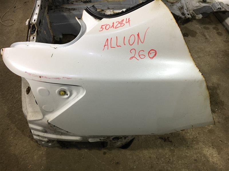 Крыло заднее Toyota Allion NZT260 2007 заднее правое 501284 Белое (б/у)