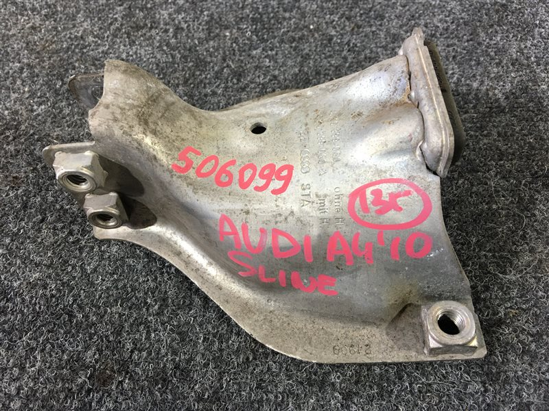 Кронштейн опоры двигателя Audi A4 8K2 CDNC 2010 правый 506099 (б/у)