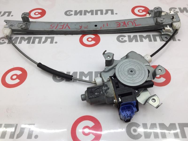 Стеклоподъемный механизм Nissan Juke YF15 HR15 2011 передний правый 70565 (б/у)