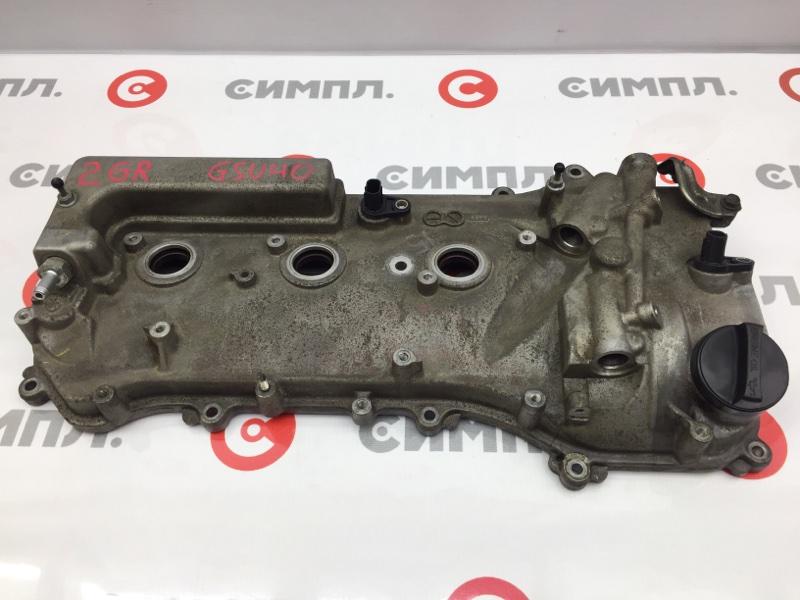 Крышка головки блока цилиндров Toyota Highlander GSU40 2GR 2010 левая (б/у)