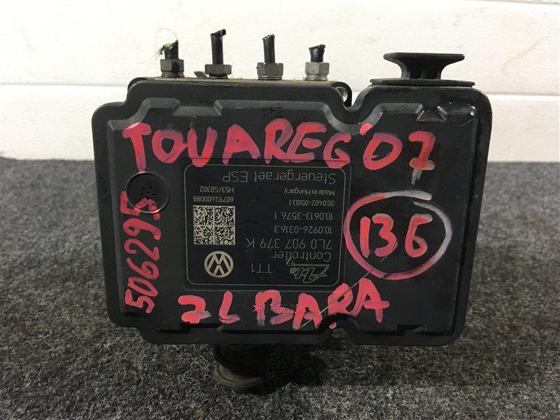 Блок abs Volkswagen Touareg 7LA 4200 CC BARA 2007 506295 (б/у)