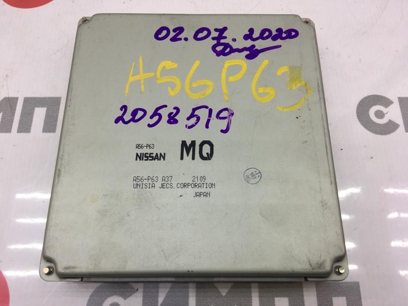 Блок управления двс Nissan Bluebird Sylphy QG10 QG18 2000 7 ящик. (б/у)