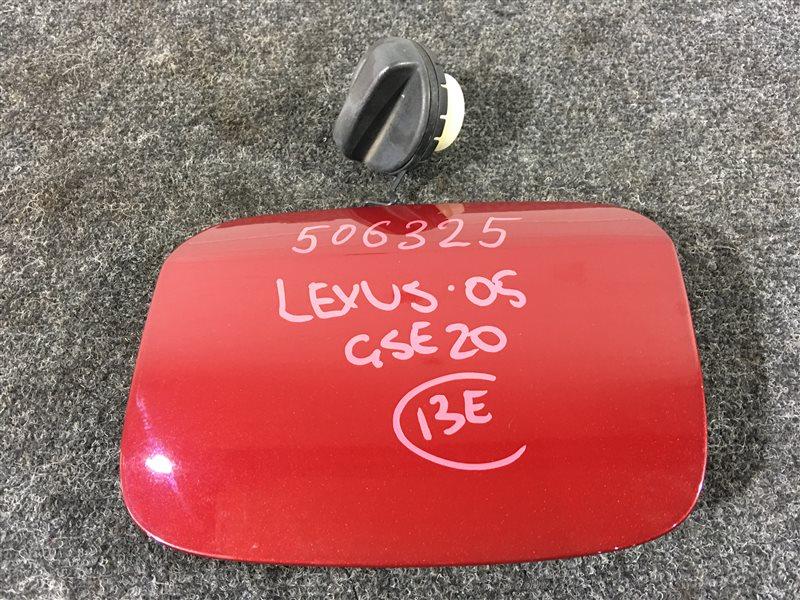 Лючок топливного бака Lexus Is250 GSE20 4GR 2005 506325 (б/у)