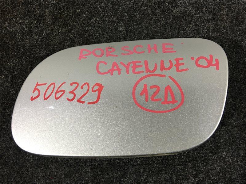 Лючок топливного бака Porsche Cayenne 955 M48 0081402781 2004 506329 (б/у)
