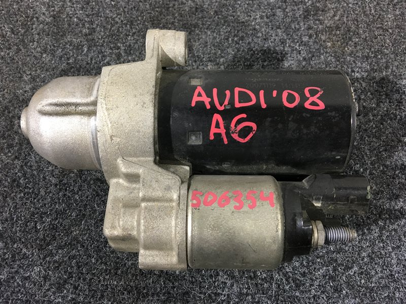 Стартер Audi A6 4F2 BDX 2008 506354 (б/у)