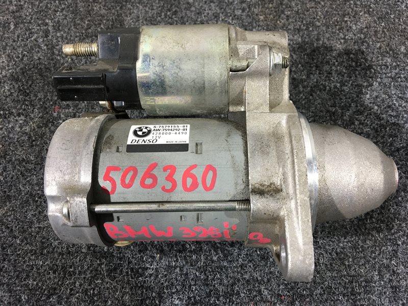 Стартер Bmw 3-Series E90 N52B25A 2009 506360 (б/у)