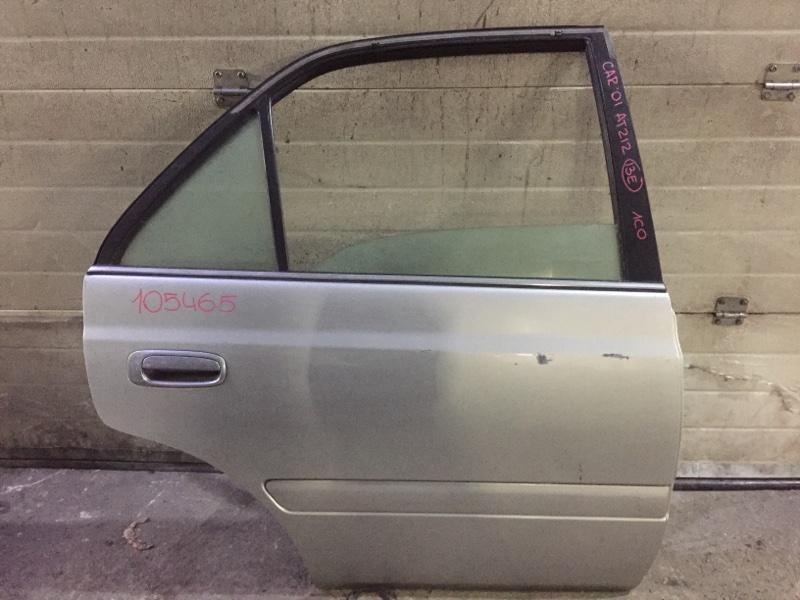 Дверь боковая Toyota Carina AT210 2001 задняя правая 105465 (+20.05.20) Цвет - 1C0.Цена указана за (б/у)