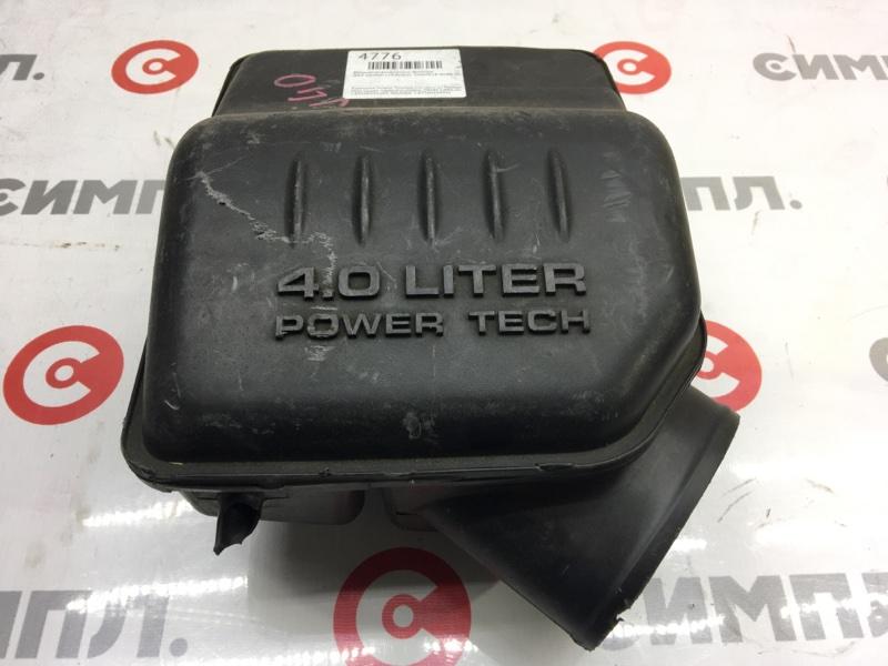 Резонатор воздушного фильтра Jeep Grand Cherokee WJ40 306MX18 2004 Дефект (см. фото). (б/у)