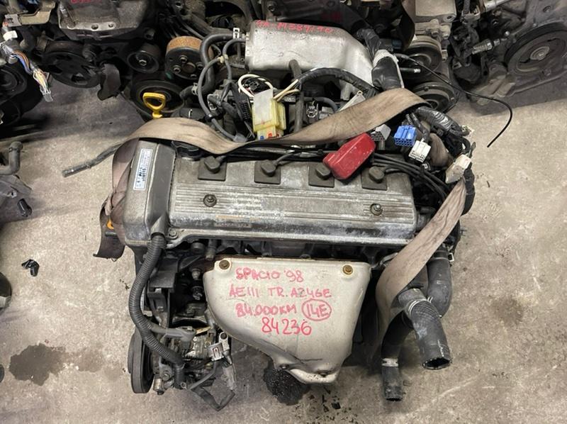 Шкив коленвала Toyota Spacio AE111 4A-FE 1998 (б/у)