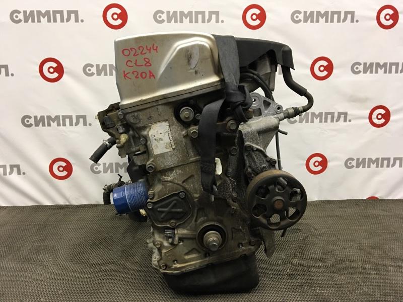 Двигатель Honda Accord CL8 K20A 2007 Голый (без навесного), комплектность как на фото. (б/у)
