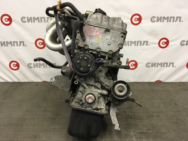 Двигатель Nissan Wingroad WFY11 QG15 2004 Голый (без навесного), комплектность как на фото. (б/у)