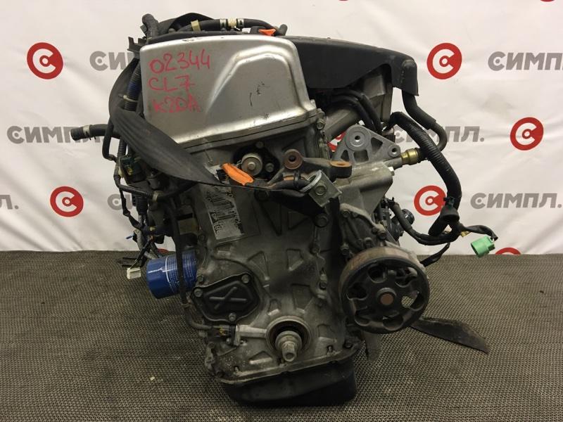 Двигатель Honda Accord CL7 K20A 2005 Голый (без навесного), комплектность как на фото. (б/у)
