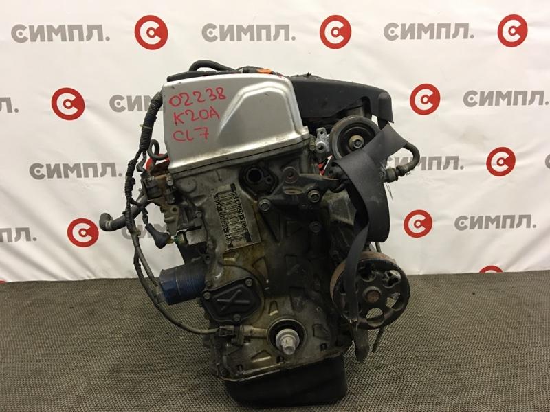 Двигатель Honda Accord CL7 K20A 2003 Голый (без навесного), комплектность как на фото. (б/у)