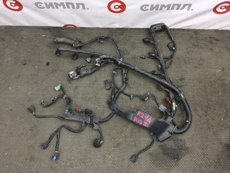 Проводка двс Honda Stepwgn RG3 K24A 2006 (б/у)