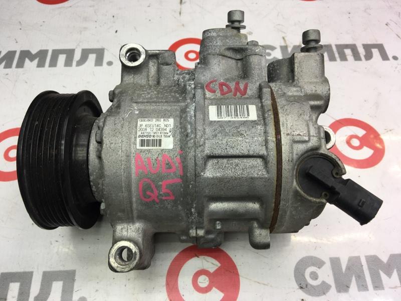Компрессор кондиционера Audi Q5 8RB CDNC 2009 (б/у)