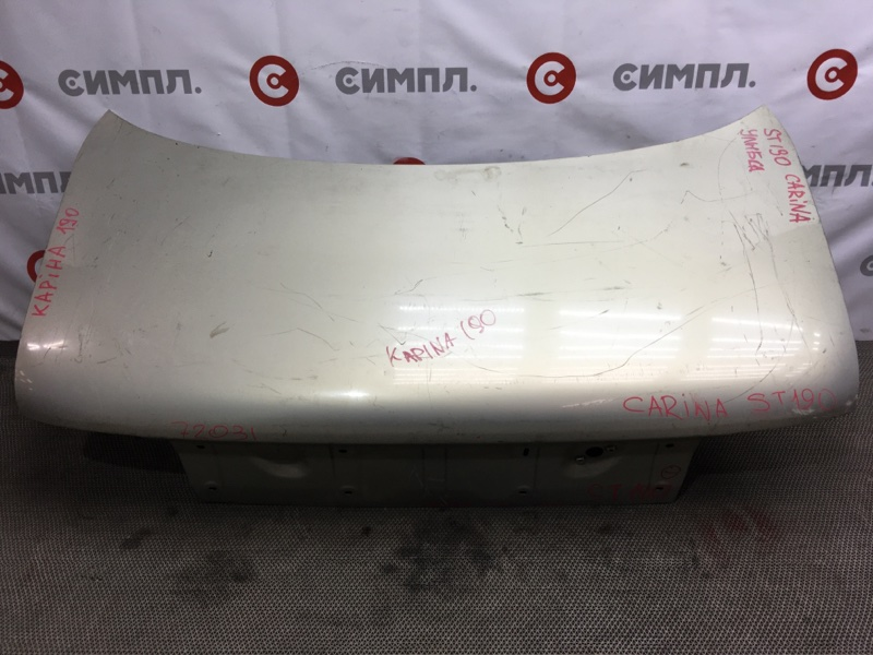 Крышка багажника Toyota Carina AT190 72031 (+21.05.20) 11С.[Т]. Без вставки (см. фото). (б/у)